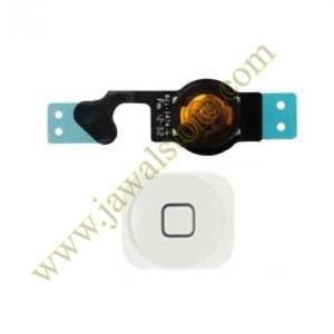 زرار الهوم لجوال ايفون 5G لون ابيض