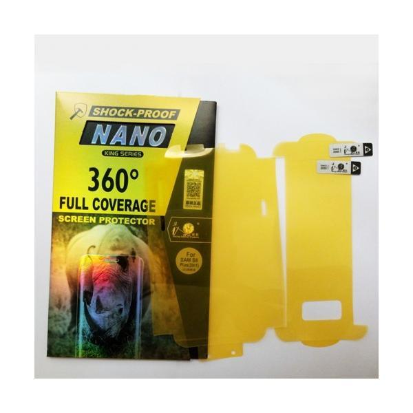 حماية حرارية نانو- كامله 360 درجه من ITOP لجوال ايفون 7 بلس