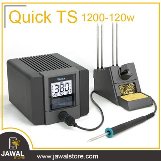 كاوية اللحام الرقمية كويك  TS1200 A الاحترافية 120 واط