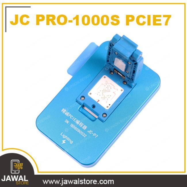 مبرمجة ذواكر الايفون واصلاح اخطاء الناند فلاش لايفون 6 اس 6 اس بلس ايفون 7 - 7 بلس  JC PRO - 1000S PCIE
