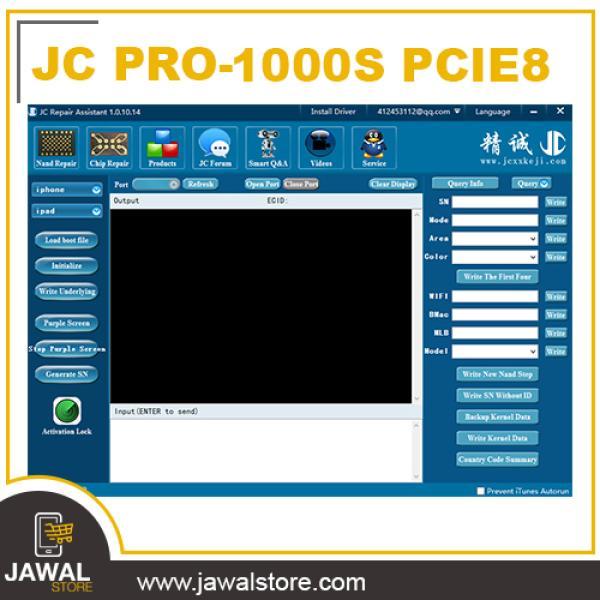 مبرمجة ذواكر الايفون واصلاح اخطاء الناند فلاش لايفون 8-8بلس- ايفون  JC PRO - 1000S PCIE- X