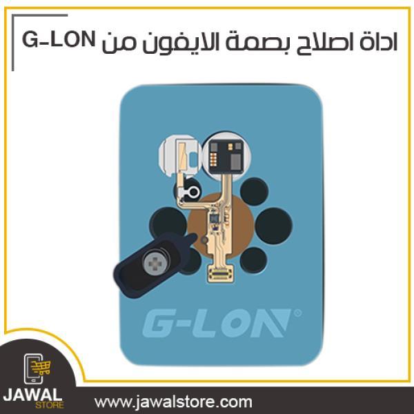 هولدر اصلاح بصمة الايفون 7 - 7 بلس 8 - 8 بلس من G - LON