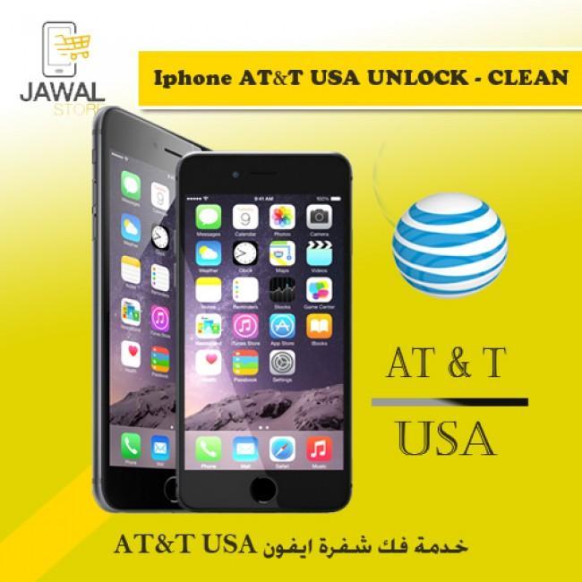 خدمة فك شفرة ايفون AT&T USA