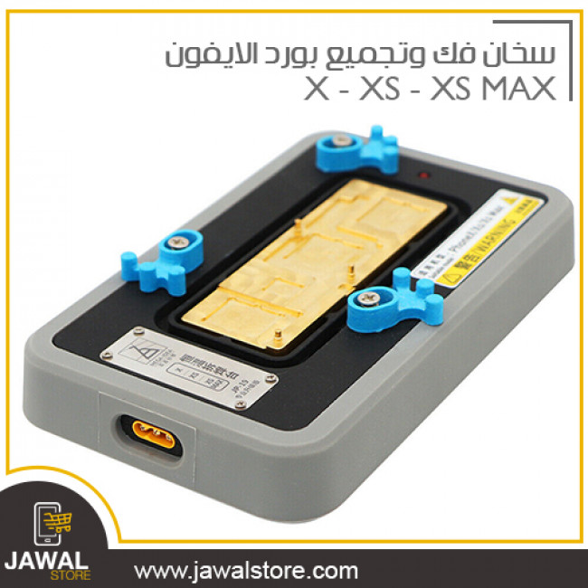 سخان فك وتجميع بورد الايفون JP-19 mega idea X - XS - XS MAX