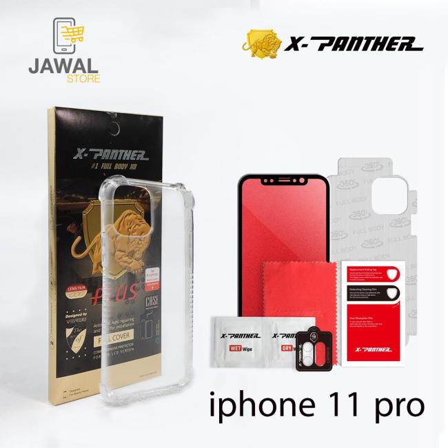 iphone 11 pro  حماية الشاشه المتكامله ماركة اكس بانثر