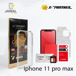 iphone 11 pro max حماية الشاشه المتكامله ماركة اكس بانثر