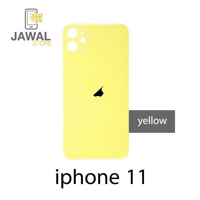 الخلفيه الزجاج لايفون 11 باللون اصفر