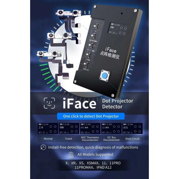 IFACE اداة اختبار FACE ID لجوالات الايفون