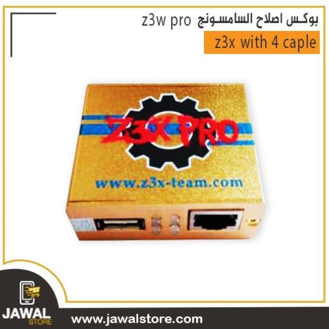 z3w pro   بوكس اصلاح السامسونج -  z3x with 4 cable