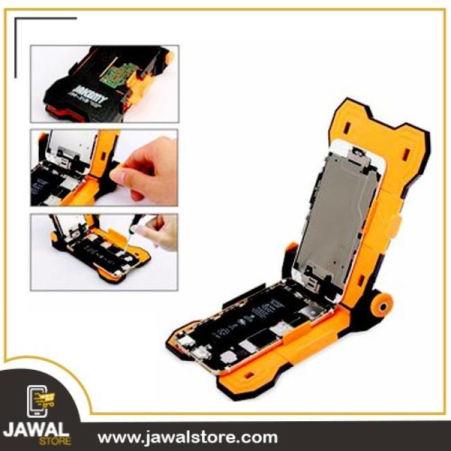 JM-Z13  حامل إصلاح الهواتف الذكية 4 في 1