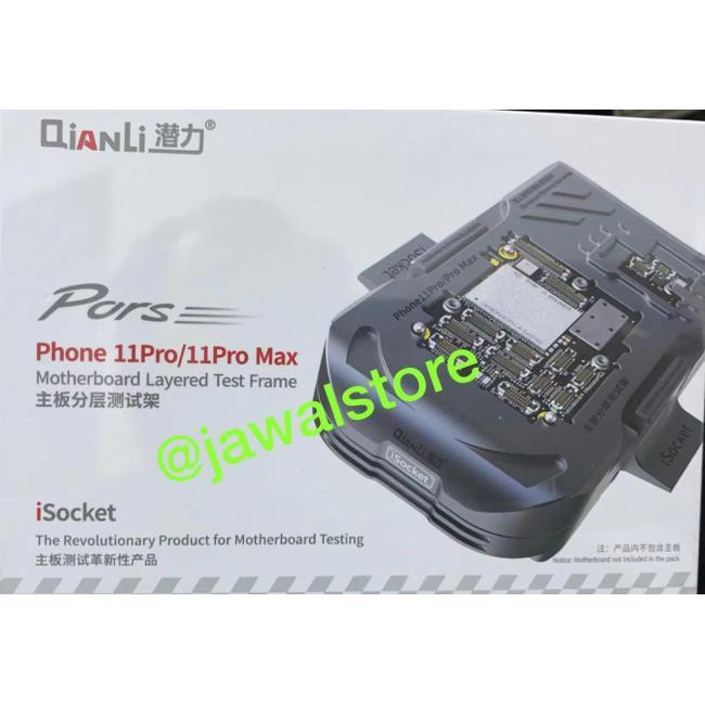 اي سوكيت ايفون 11 - 11 برو - 11 برو ماكس  اداة اختبار البورد الداخلي بدون لحام - QianLi ISocket 3 In 1 Motherboard Layered Test Frame For IPhone 11, 11 Pro, 11 Pro Max