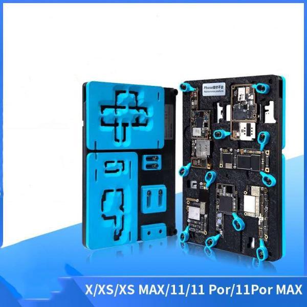 شبلونة بوردة ايفون x - xs - xs max - 11 - 11 pro - 11 pro max