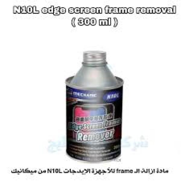 سائل تنظيف فريم الشاشات   ICLEAN 3PRO