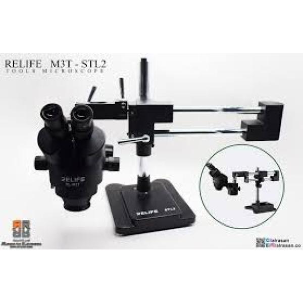 مجهر - ميكروسكوب احترافي مع ذراع مزدوج RL-M3T-STL2