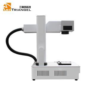 M-Triangel Laser - ماكنية فك الظهر بالليزر