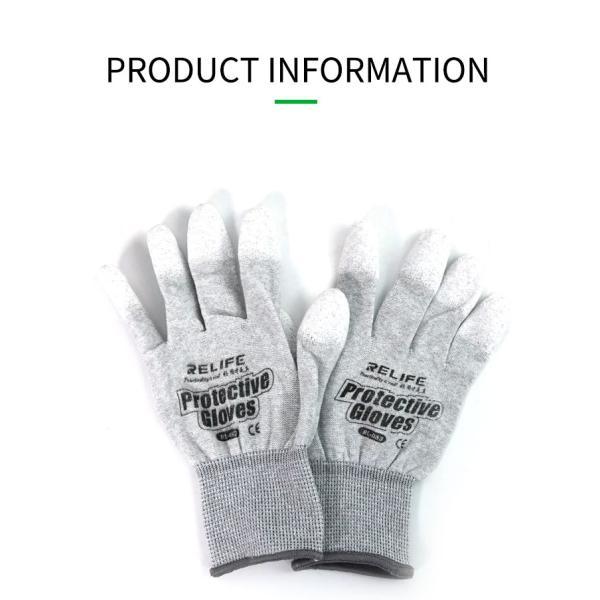 قلفز متعدد الاستخدام  - gloves RL-063