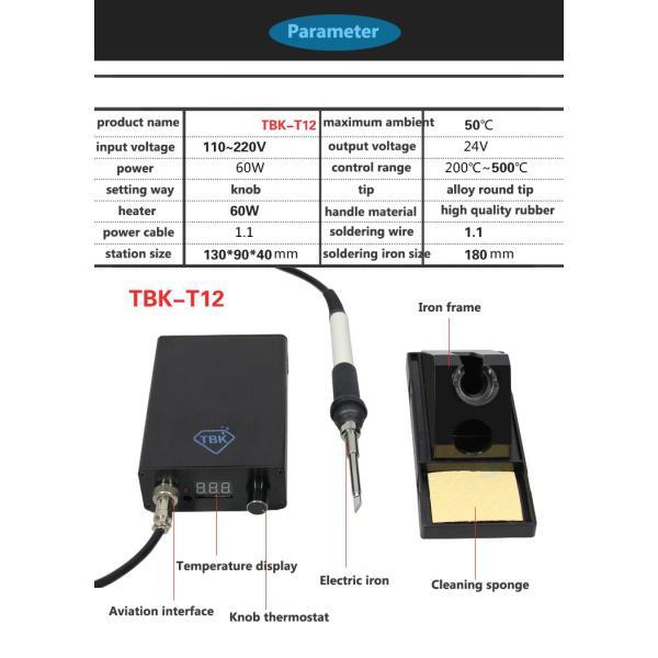 كاوية لحام TBK T12