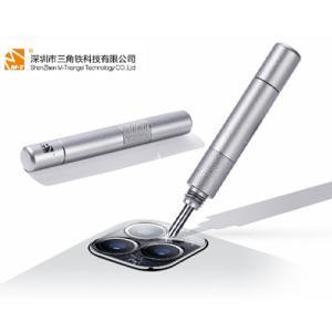 قلم تكسير حول  عدسة الكاميرا