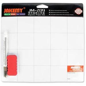 JM-Z09 - لوح مغناطيس لصيانة الجوال مع قلم و مساحة
