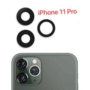 زجاج الكاميرا الخارحي ايفون 11 برو
